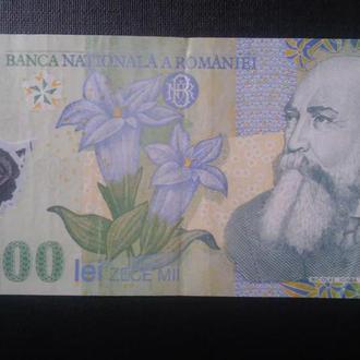 РУМЫНИЯ  10000 лей 2000 года