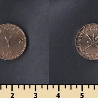 Мускат и Оман 2 байса 1970