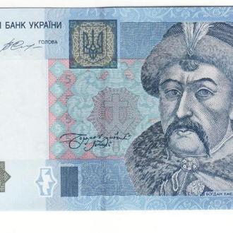 5 гривен 2015 Гонтарева UNC