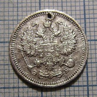 10 копеек 1911 года СПБ-ЭБ, серебро/билон
