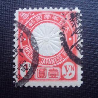 Япония 1888г.гаш.