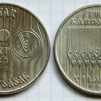 Венгрия 100 форинтов, 1983 ФАО