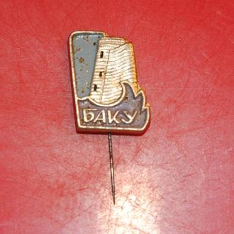 значок Баку