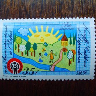 Новая Каледония.1979г. Детские рисунки. Полная серия. MNH. КЦ 5.00 EUR!