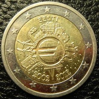 2 євро 2012 Естонія - 10 років готівковому євро