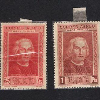 1930 год. Іспанія - Авіапошта. Відкриття Америки Колумбом. (2)