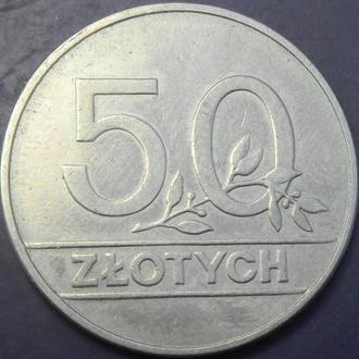 50 злотих 1990 Польща