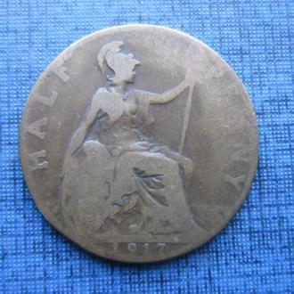 монета 1/2 пенни Великобритания 1917