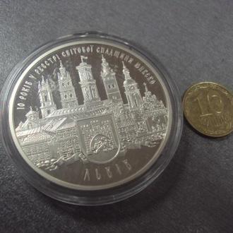 10 гривен 10 лет внесения в список юнеско центра г.львов 2008 №20