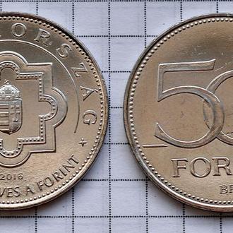 Венгрия 50 форинтов, 2016 70 лет форинту