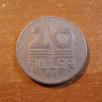 Венгрия 20 филлеров 1976