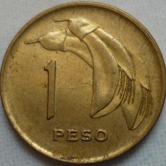 Уругвай 1 песо 1968 флора