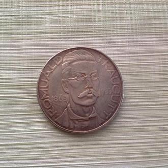 Польша 10 злотых 1933 г. Копия.