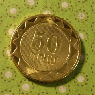 Армения 2003 год монета 50 драм !