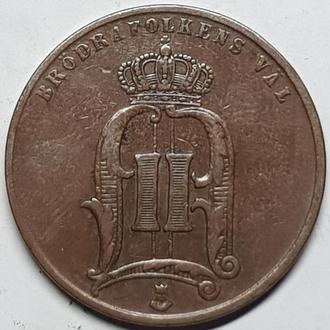 Швеция 5 эре 1878   РЕДКИЙ ГОД!!!!!!! В СОХРАНЕ!!!!