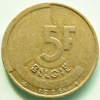(А) Бельгия 5 франков, 1986 'BELGIE'
