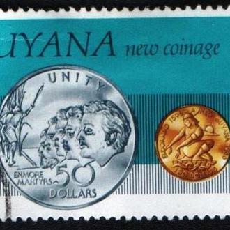Гайана (1977) Новые монеты