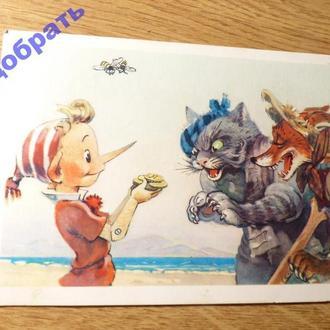 открытка Золотой ключик Толстой 1967 Владимирский