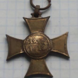 балканський хрест австрія 1912-1913
