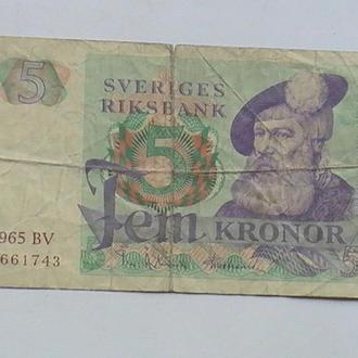 5 Крон 1965 р Швеція 5 Крон 1965 г Швеция