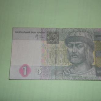 1 гривня 2005 р СТАН