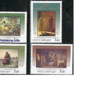 Россия 2000 Рождество (живопись)