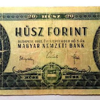 20 форинтов 1965 года Венгрия - Редкость !!!