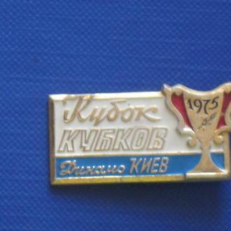 Динамо киев Кубок Кубков 1975