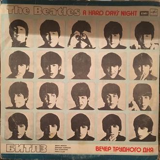 Виниловая пластинка The Beatles. A hard day's night.