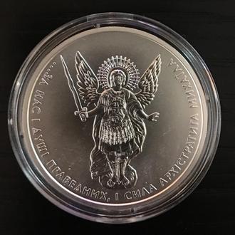 инвестиционная монета номиналом 1 Грн 2018 год