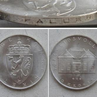 Норвегия 10 крон, 1964г. 150 лет Конституции / Король Улаф V (1958 - 1991).серебро