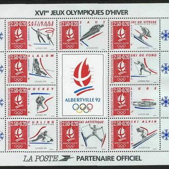 Франция - олимпиада 1992 - Michel Nr. 11марок, Bl.12 **