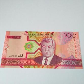 100 манат 2005, Туркменистан, пресс, unc