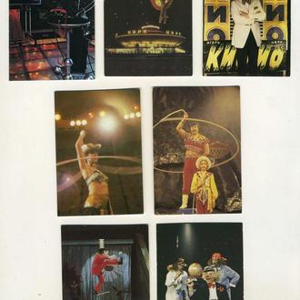 Карманные календарики Цирк 7 шт. (№3)