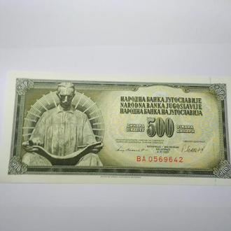 500 динар 1981 Югославия, Пресс, UNC, c 1 грн.