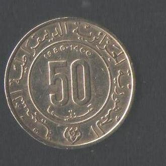 Алжир 50 сантимов, 1980( XV веков - 1400 лет побегу Мухаммеда)