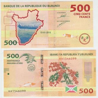 Бурунди 500 франков 2015 UNC
