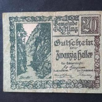 20 геллеров 1920 г.  XF