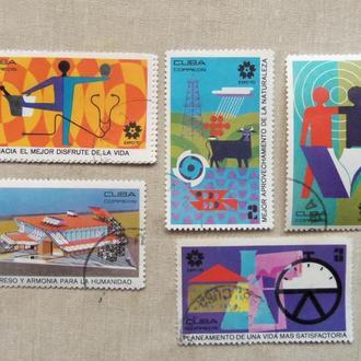 марки- с 1 гр Куба--(А3) - гашеные 1970 г--єкспо70