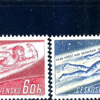Чехословакия. Первый пилотируемый космический полет в мире (серия) 1961 г.