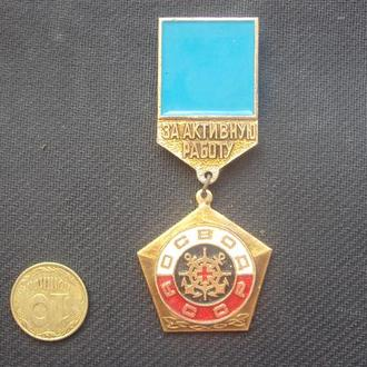 ОСВОД УССР.