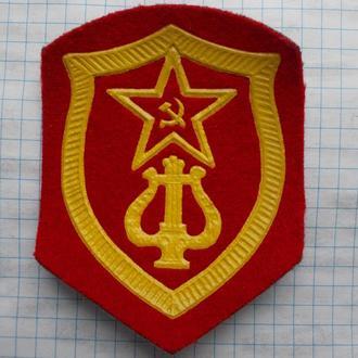 Шеврон военных оркестров.