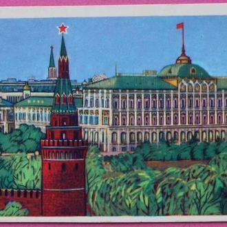 Календарик 1979 р. Москва. Худ. В.Чмаров.