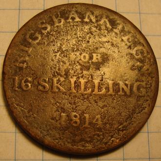Дания 16 скиллингов - 1814