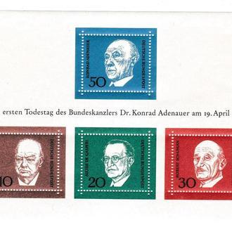 Марки блок, Германия, 1968, Личности, Аденауэр