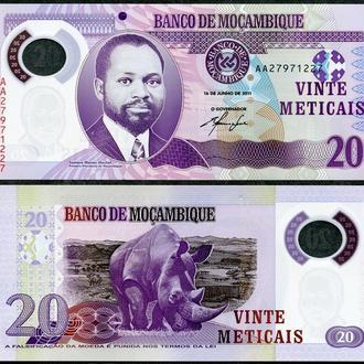 Mozambique / Мозамбик - 20 Meticais 2011 UNC