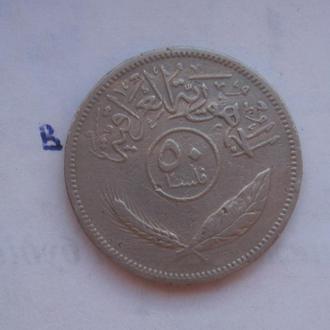 ИРАК, 50 филс 1969 г.