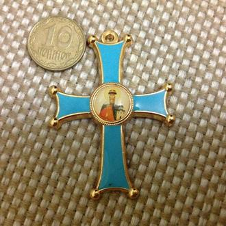 Знак. Орден Отличия Святой Равноапостольной Княгини Ольги. Царский. Копия.