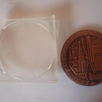 Медаль настольная Всемирный фестиваль молодежи 1985