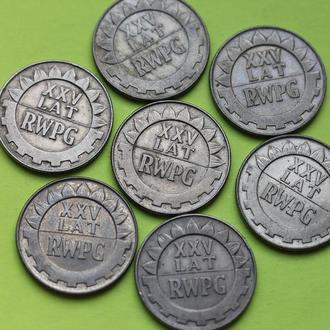 Польша 20 злотых 1974 25 лет РВПГ